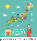 lovely Japan travel map 37920630