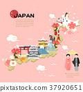 beautiful Japan travel map 37920651