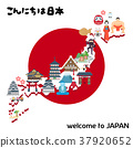 lovely Japan travel map 37920652