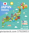 lovely Japan travel map 37920653