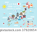 lovely Japan travel map 37920654