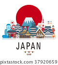 attractive Japan travel poster 37920659