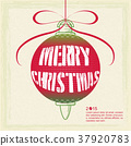 Christmas poster 37920783