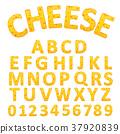 delicious cheese alphabet set 37920839