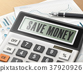 calculator with the word save money 37920926