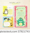 lovely cartoon animal characters cards 37921743