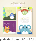 lovely cartoon animal characters cards 37921748