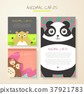 lovely cartoon animal characters cards 37921783