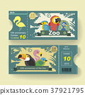 10th anniversary ticket design template for zoo 37921795