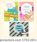 funny animals holiday celebration cards set 37921841