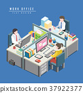 work office concept 37922377
