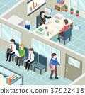 job interview concept 37922418