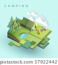 camping, forest, landscape 37922442