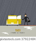 take a taxi concept 37922484