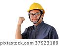 工程師 男性 男人 37923189