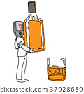 drink, vector, blood 37928689