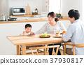 家庭 家族 家人 37930817