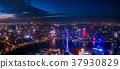 一個摩天大樓的夜視圖在上海,中國 37930829