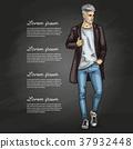 fashion, glasses, man 37932448