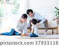 年轻的家庭 37933116