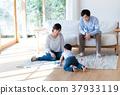 家庭 家族 家人 37933119