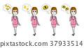 女企業家 女性白領 女商人 37933514