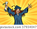 happy graduate girl student of the College or 37934047