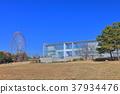 가사이린카이코엔, 카사이린카이코엔, 가사이 임해 공원 37934476