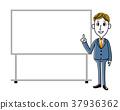 젊은 사업가 | 보드, 설명 37936362