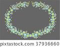 矢量 圖案 植物 37936660
