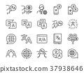 Translation line icon set. 37938646