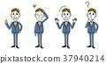 젊은 사업가 | 몸짓 세트 (기분, 곤란 놀라 의문) 37940214