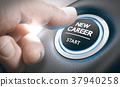 Career opportunities, Recruitment or Staffing 37940258