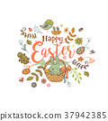 Cute Easter banner 37942385