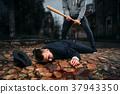 thief, victim, baseball 37943350