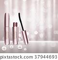 Fashion Design Makeup Cosmetics Product  Templat 37944693