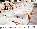 Tables set for an event party or wedding reception 37946496