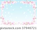 Cherry tree frame 37946721