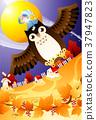 貓頭鷹 滿月 圖 37947823