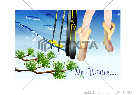 새해및사계 37950083