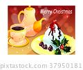 冬天 咖啡 板 37950181