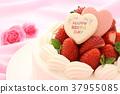 生日蛋糕 草莓 心 37955085
