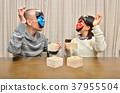 Parents and children enjoying setsubun 37955504