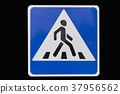 Road sign 'Pedestrian crossing' isolated 37956562