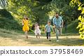 active, running, parents 37958469
