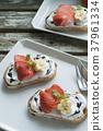 strawberries, strawberry, banana 37961334