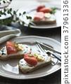 strawberries, strawberry, banana 37961336