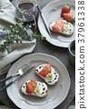 strawberries, strawberry, banana 37961338