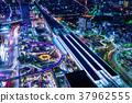 기후 시티 타워 43 전망 37962555