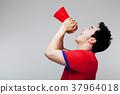 확성기, 응원, 젊은남자 37964018